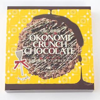 ミナモアレ,お好み焼き風クランチチョコレート,黄色のパッケージ