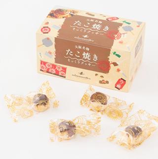 ミナモアレ,たこ焼きそっくりクッキー,個包装されている