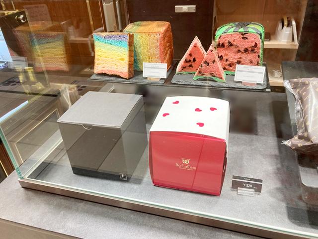 大丸・松坂屋百貨店のすいかパンがショーケースに並べられている,ボローニャ,BO-LO'GNE,フラーズ,