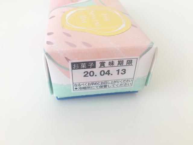 苺のトリュフ,箱の側面に賞味期限が記載されている,銀のぶどう,銀座ぶどうの木,