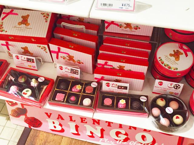 ソニプラ,チョコレート,いちごのデザインのチョコレート