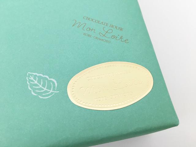 モンロワール,リーフメモリーギフトボックス,包装紙,