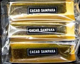 カカオ サンパカ,ケーク,和抹茶,3本入,CACAO SAMPAKA,クリスマス,2020,