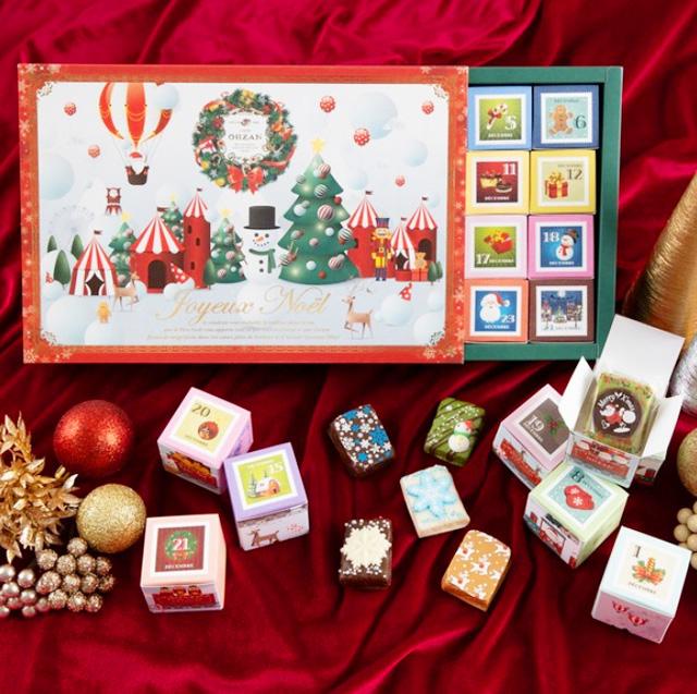 カフェオウザン,CAFE OHZAN,クリスマス カレンダー キューブラスク,24個入,税込5940円,アドベントカレンダー,クリスマス,2020,