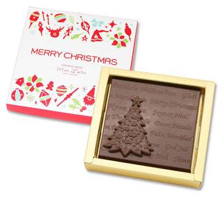 モンロワール,クリスマスチョコ,ミルクチョコレートの板チョコ1枚,税込540円,クリスマス,2020,Mon Loire,