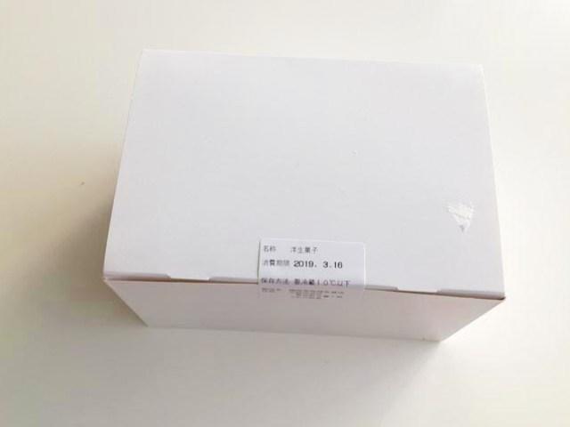 ファビアンベルト―,Fabien Berteau,エクレアの箱,フランスフェア2019,阪急百貨店,