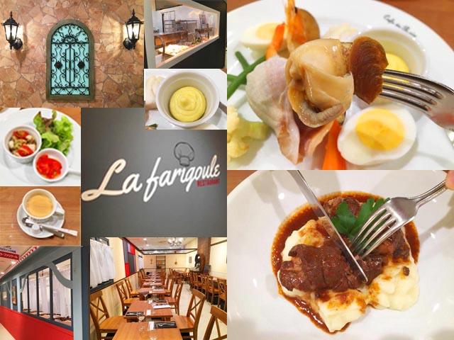 ラファリグール,La farigoule,イートイン,フランスフェア2019,