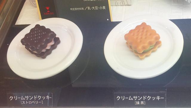 大丸心斎橋,バレンタイン,ショコラプロムナード,クリームサンドクッキー