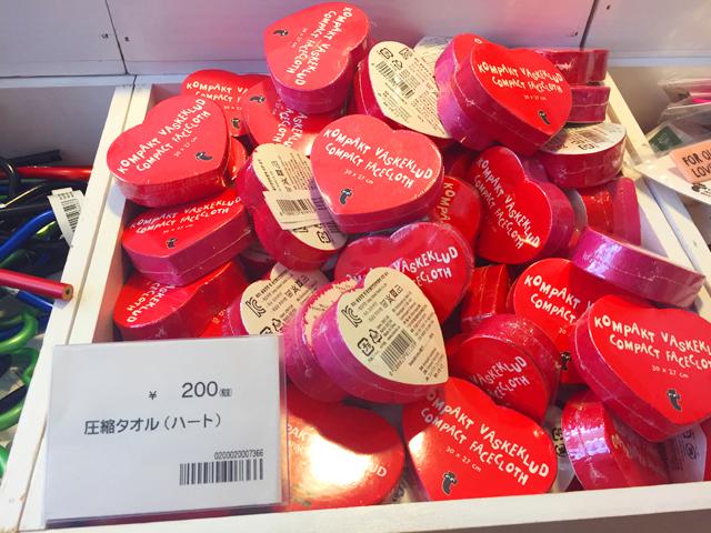 フライングターガー,バレンタイン,ハート型,圧縮タオル