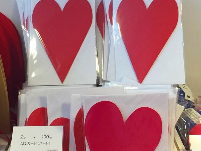 フライングターガー,バレンタイン,ハート型,カード