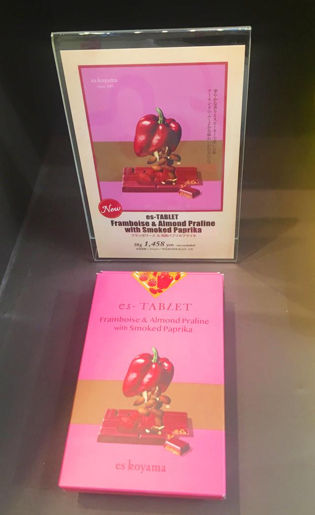 パティシエエスコヤマ,タブレットショコラ,フランボワーズ&完熟パプリカプラリネ, 阪急うめだ本店,バレンタインチョコレート博覧会,