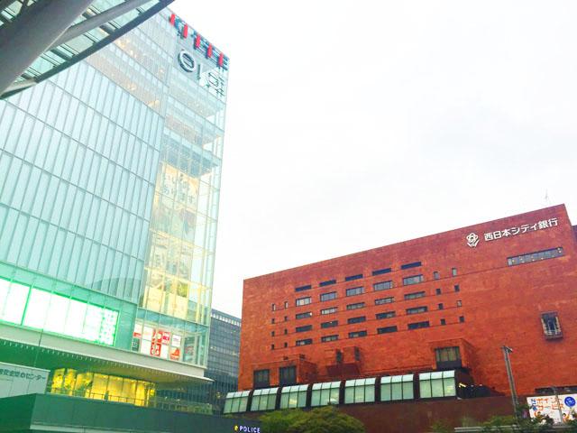 KITTE博多と西日本シティ銀行