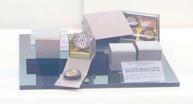 ブルガリ イル・チョコラート,