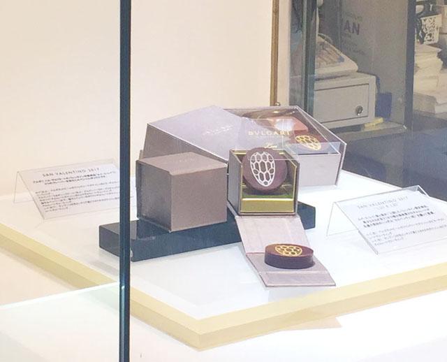 ブルガリ イル・チョコラート,チョコレート・ジェムズ「サン・ヴァレンティーノ2017」