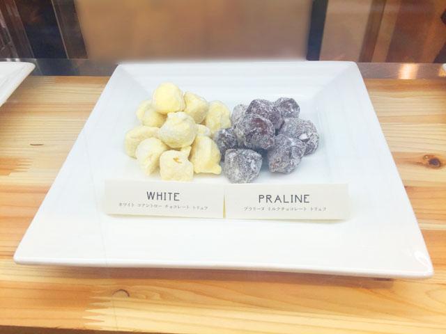 イヴァン・ヴァレンティン,ホワイトチョコレートトリュフとプラリーヌミルクチョコレートトリュフ
