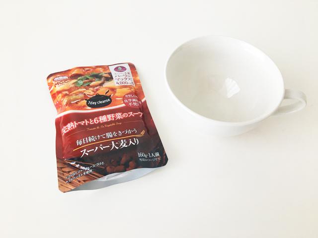 MCC,完熟トマトと6種野菜のスープとスープカップ,スーパー大麦入りスープ,