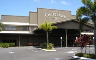 ビッグアイランド・キャンディーズ,ハワイ島ヒロ本店