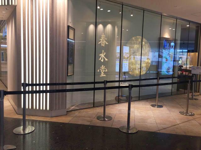 春水堂,チュンスイタン,グランフロント大阪B1,店舗外観