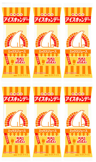 551蓬莱,夏期限定入アイスキャンデー,ックスジュース,
