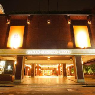 京都センチュリーホテル,