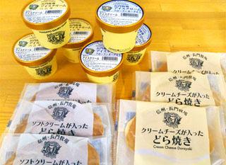長門牧場,長門牧場アイスクリーム&レアチーズ&どら焼きセット,