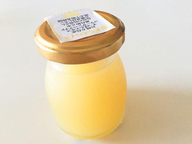 ヴィザヴィ恋するコラーゲンゼリーの蜂蜜レモンの後ろ