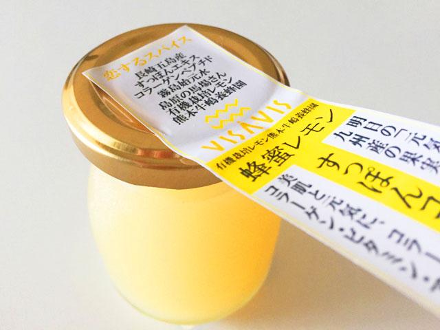 VISAVIS恋するコラーゲンゼリーの蜂蜜レモンのシールを開けているところ