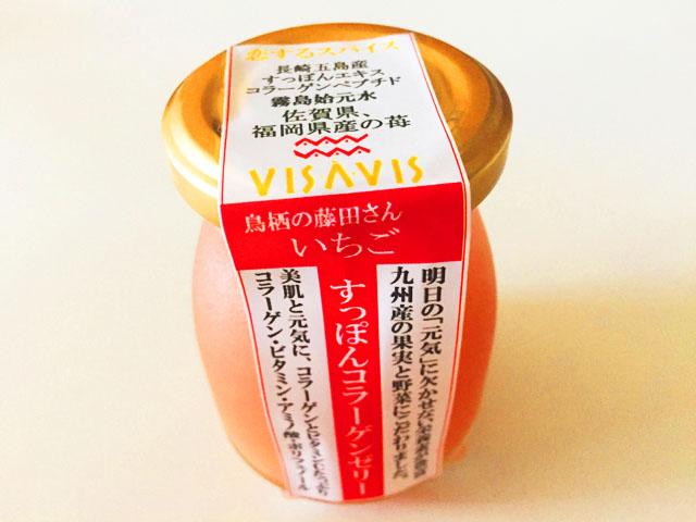 VISAVIS恋するコラーゲンゼリーのいちご味