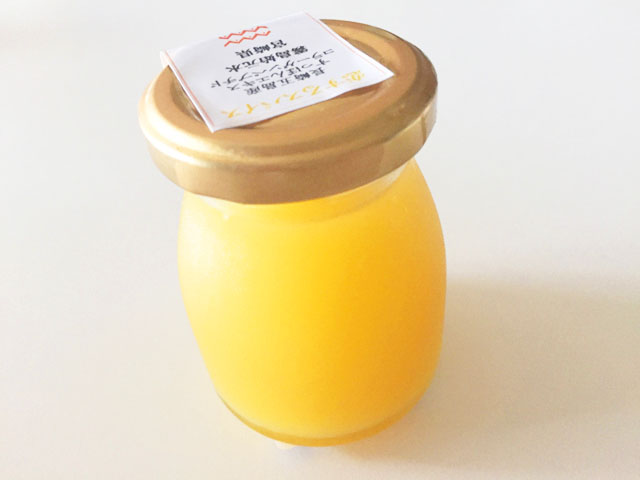 ヴィザヴィ恋するコラーゲンゼリーの金柑味の後ろ