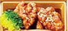 和・洋・中の三巨匠共演おせち,中華の重,くるみ飴炊き,陳建一,赤坂四川飯店,おせち,2021,大丸松坂屋,