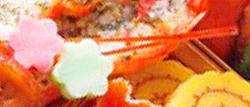 Yuu,おせち,えがおdeだんらん おせち,一の重,レモンチーズかんざし,大丸松坂屋2021,和・洋・中華風 三段,3人用,大丸松坂屋,料理研究家ブロガーのおせち,