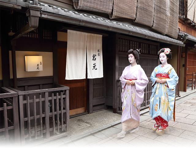 祇園 岩元の店先で舞妓さんが2人で歩いている様子,京都祇園料亭,いわもと,