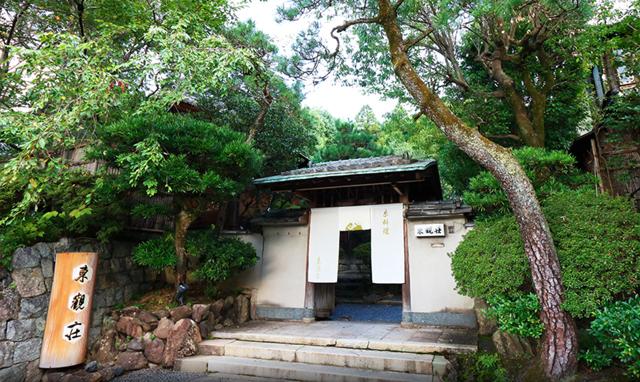 東観荘,京都円山,京都の料亭,とうかんそう,
