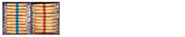ヨックモック,シガールアソート,税込3,402円,お中元,2021,summer gift,YOKUMOKU,クッキーアソート,焼き菓子,assortment of cookies,baked sweets,