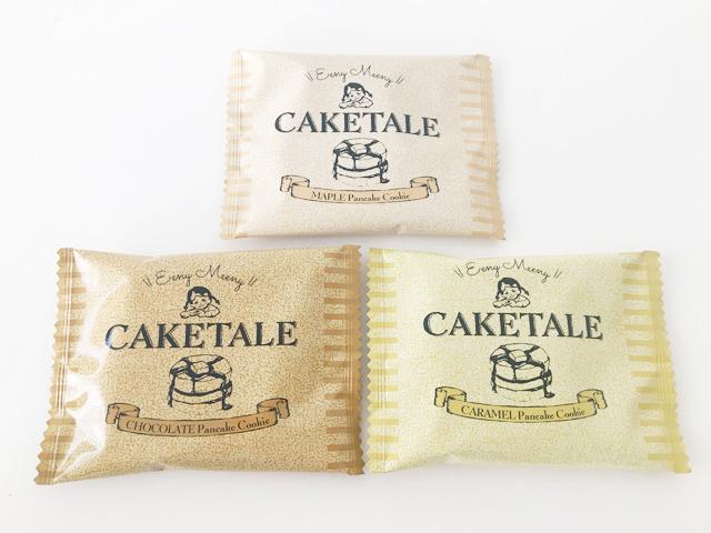 ケイクテイル,パンケーキクッキー,メイプル、チョコレート、キャラメルが1枚ずつ並べられている,CAKE TALE,