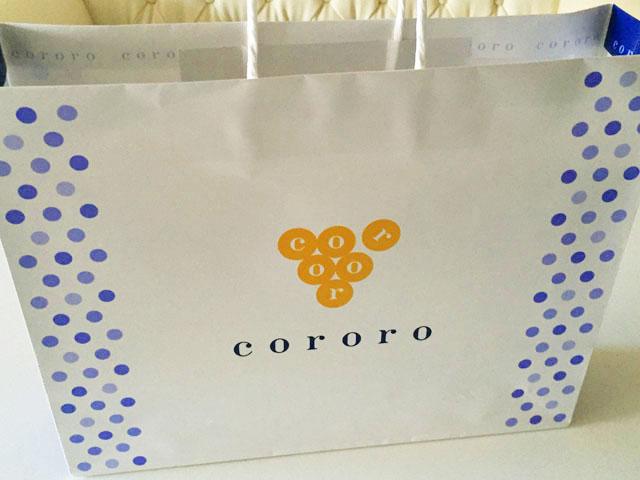 コロロ,紙袋