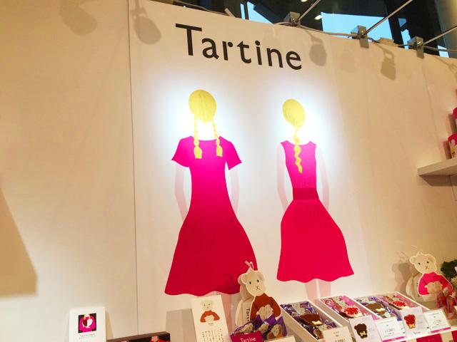 タルティン,Tartine,ピンクのワンピースを着た金髪の女の子のイラストが大きく書かれている,阪神百貨店,バレンタイン,2019,