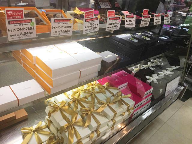 高島屋,京都バレンタイン,2019,アムール・デュ・ショコラ,高島屋セレクションが販売されているコーナー,