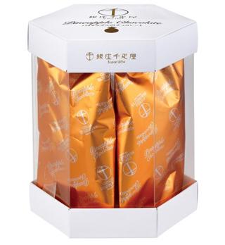銀座千疋屋,パイナップルのチョコレート 5個入のパッケージ,バレンタイン,2020,