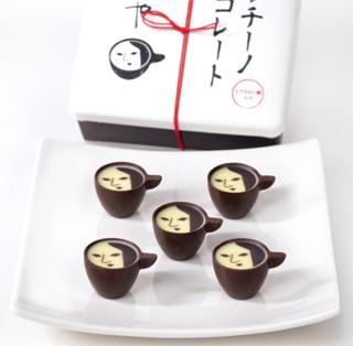 よーじや,よーじや特製カプチーノチョコレート,バレンタイン,