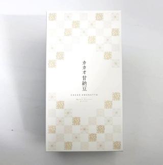 マジ ドゥ ショコラ,カカオ甘納豆 3個入,MAGIE DU CHOOLAT,