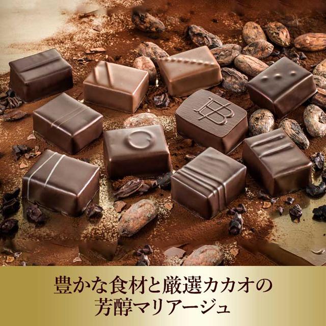 フィリップ ベル,10粒ショコラアソート,厳選ガナッシュを詰め合わせ,10個入,バレンタイン,2021,チョコレート,PHILIPPE BEL,Valentine,chocolate,