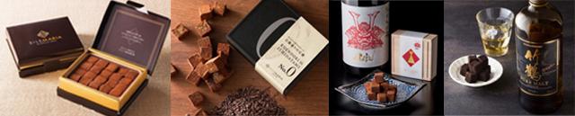 シルスマリア,公園通りの石畳,シルスミルク,公園通りの石畳「No.0」赤武生チョコレート,竹鶴ピュアモルト生チョコレート,SILSMARIA,
