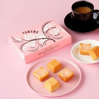 資生堂パーラー,春のチーズケーキ(さくら味)6個入,税込1998円,ホワイトデー,2021,チョコレート,Whiteday,chocolate,