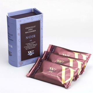 ヴィタメール,マカダミア・プティブック(ダーク),税込540円,3枚入,箱寸=5×8.2×12.7cm,ホワイトデー,2021,チョコレート,WITTAMER,Whiteday,chocolate,