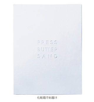 プレスバターサンド,化粧箱,PRESS BUTTER SAND,2020年のお歳暮,大丸松坂屋,