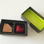 デルレイ,セレクション,ダイヤのチョコレート