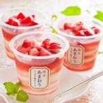 博多あまおう,たっぷり苺のアイス,
