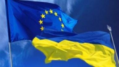 L'accord d'association entré en vigueur provisoirement le 1er janvier 2016 témoigne d'un rapprochement entre l'UE et l'Ukraine