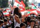 La violence aux temps du Covid19: La femme libanaise active face au défi du confinement